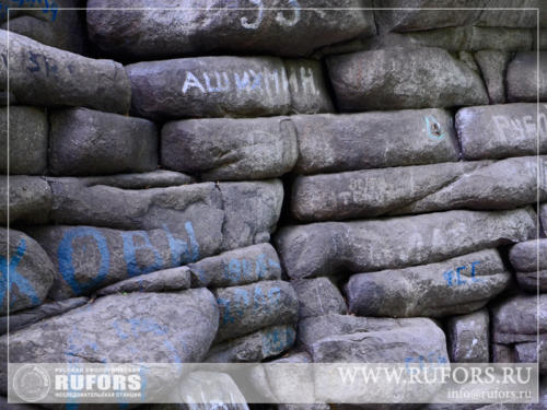 rufors-megalits-06